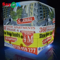 2m 0.2mm PVC Helium balloon inflatable helium cube sky balloon with led light for advertising