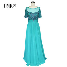 Vestido De Festa 2019 Elegant Emerald Green Long Evening Dress Vintage Lace  Short Sleeve Chiffon Formal 960e351ac4ed