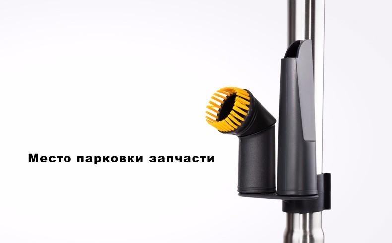 WP900B vacuum cleaner puppyoo (17)