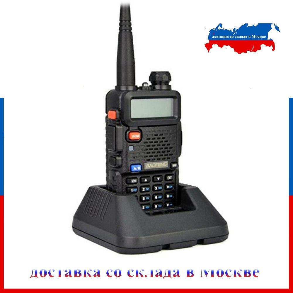 BaoFeng walkie talkie 5W UV 5R two way cb radio upgrade version baofeng uv5r 128CH VHF