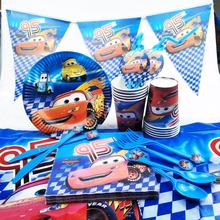 82pc Disney Cars McQueen Kids Birthday Party Decoration Supplies Baby Pack Event