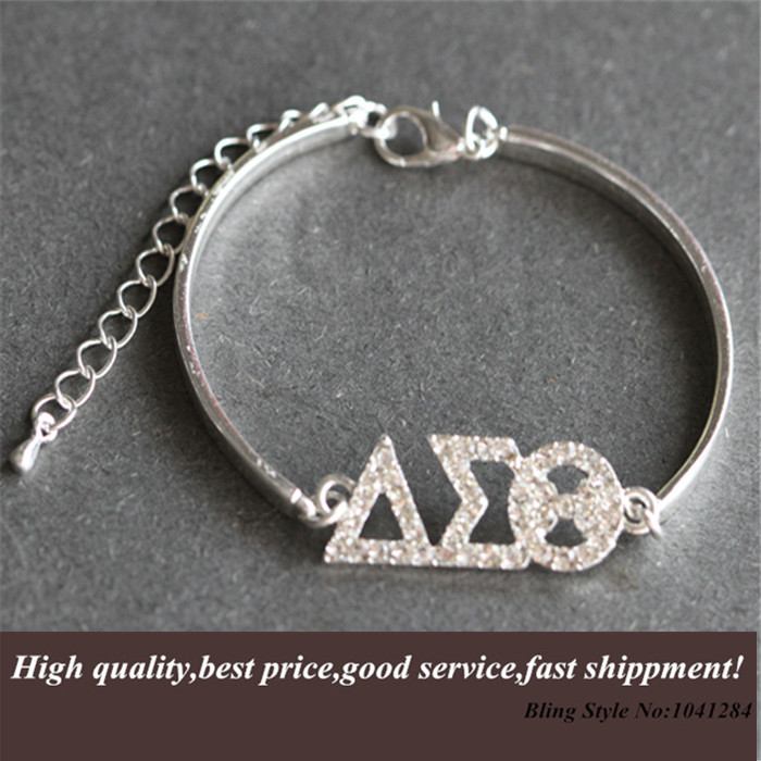 Camber Chain Bangle Greek Letter Sorority Delta Sigma Theta Fashion