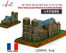 Hand-made Resin crafts World Architecture France Notre Dame de Paris 2019 New Arrival Home Office Decoration Collection(China)
