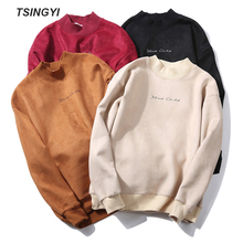hot deal buy tsingyi pullover suede solid hoodies men women o-neck streetwear hip hop revenge hoodie sweat homme kanye hoodies sweatshirts