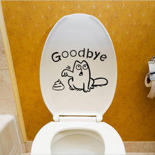 Cat Cartoon Toilet Sign Humor Funny Personality Wall Sticker Toilet Sticker Removable(China)