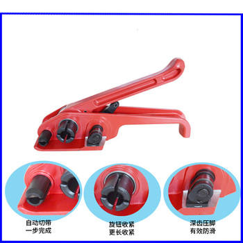 Manual Plastic PP PET belt strapping tool, Strapping tensioner equipment,package carton packing machinery for 13-19MM PET Strap цена 2017