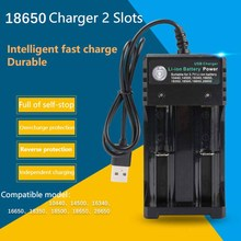 18650 Charger 2 slot Li-ion battery USB independent charging portable electronic cigarette battery 18350 16340 18500 charger