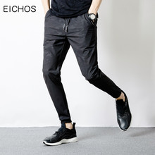 EICHOS Mens Joggers 2017 Brand Male Trousers Men Pants Casual Quick-dry Sweatpants Fashion Dark Camouflage Harem Pants Men