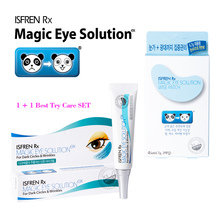 Korea cosmetics anti dark eye circles cream and 1 patch mask SET , eye bags removal, anti wrinkle professional eye care product