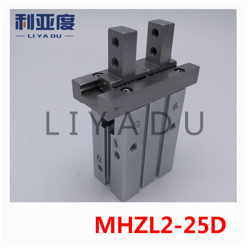MHZL2-25D SMC finger cylinder Extended pneumatic finger stroke lengthening parallel pneumatic claw smc brand new original finger cylinder grip claw claw mhl2 16d
