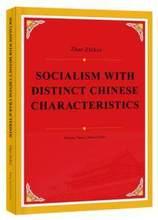socialismo características aprender precio-148
