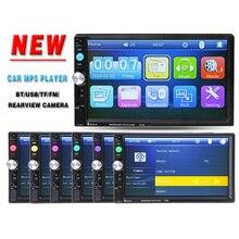 """2 Din 7 """"HD Ekran Dotykowy Samochód Odtwarzacz Wideo Bluetooth Stereo Radio FM/MP3/4/MP5/DVD/Audio/Elektronika Samochodowa USB W Dash autoradio"""