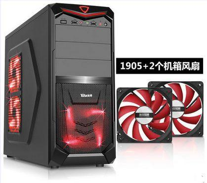First horse over-hui 1905 desktop computer main chassis dust game empty +2 Pcs fan