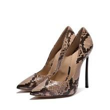 Women Pointy Toe Snakeskin High Stiletto Heel Slip On Pump s Shoe Sexy Party New F30