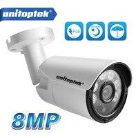 H.265 HD 8MP 3840*2160/5MP Открытый IP Камера 4 K Мини Пуля Сетевая безопасность видеонаблюдение Камера Onvif ИК 20 м IP Cam 48 V рое опциональное