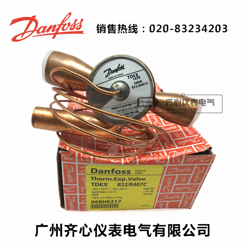 Thermal TDEX expansion valve 068H6217 Orif 40 16TR 56KW R22/R407CThermal TDEX expansion valve 068H6217 Orif 40 16TR 56KW R22/R407C
