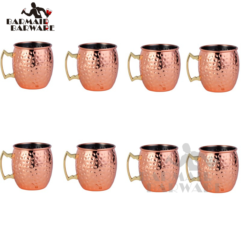 8 Pieces 550ml 18 Ounces Hammered Copper Plated Moscow Mule Mug Beer Cup Coffee Cup Mug
