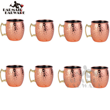 8 Pieces 550ml 18 Ounces Hammered Copper Plated Moscow Mule Mug Beer Cup Coffee