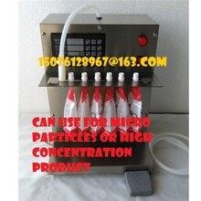 8L/MIN шлифовального зерна соевое молоко йогурт стиральная автомат розлива жидких