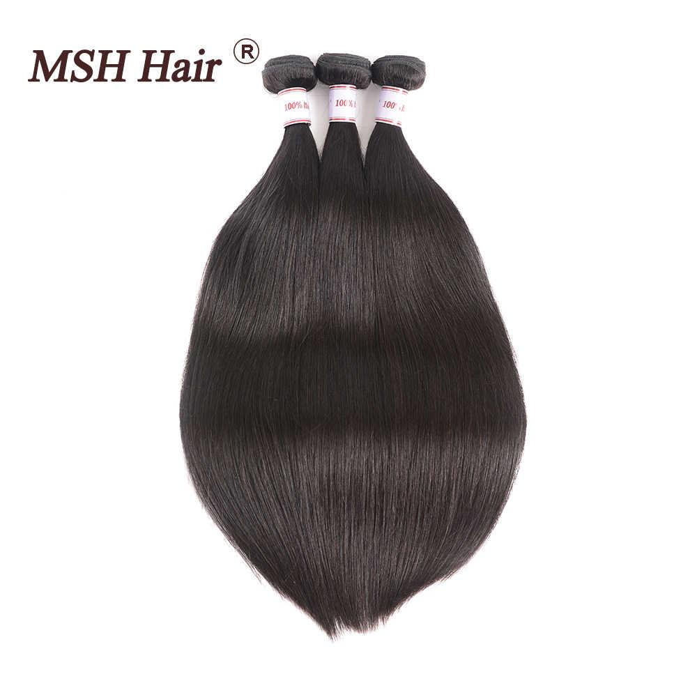 Cabello lacio brasileño MSH 3 paquetes de cabello humano no Remy tejido negro Natural