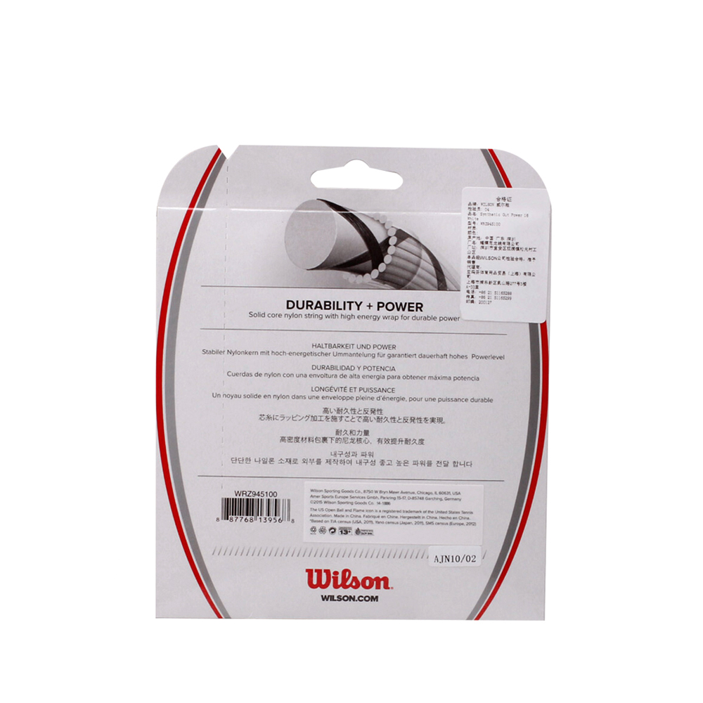Wilson Tennis Racket Line Synthetic Elastic Polyester Soft And Hard Professional Lahore