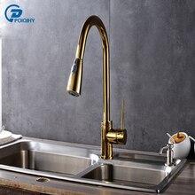 Poiqihy золотой отделкой изогнутые латунь кухонный кран вращения кухонной мойки смесители Однорычажный