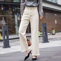 New Female Elegant Wide Leg pants Flare Jeans High Waist Women's Fashion Plus Size White straight jeans Washed tassel Jeans