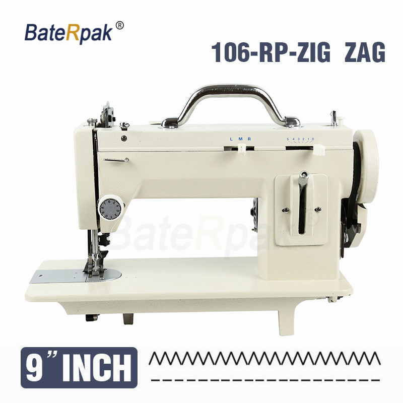 106-RP-Z sewing stich arm