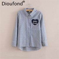 Dioufond Women Appliques Striped Shirt Korean Style Autumn Shirts Long Sleeve Navy Blouses Blusas Femininas Ladies