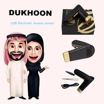 휴대용 미니 usb 전원 향 버너 아랍어 전기 bakhoor 충전식 이슬람 라마단 dukhoon 라마단 버너 홈 장식
