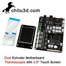 Chitu 3D Printer font b Motherboard b font Chitu V3 6 Dual Extruder font b Motherboard