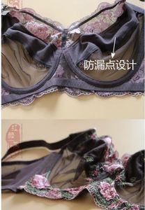 Image 2 - Artı boyutu sütyen Push Up Ultra ince dantel çiçek ayarlanabilir sütyen 75 75 80 85 90 95 100 105 110 34 36 38 B C D E F G fincan Bh