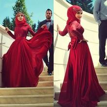 Caftan Dubai 2015 Burgundy High Neck Long Sleeves Muslim Evening Dress with Hijab Robe longue rouge Saudi Arabic Prom Dresses
