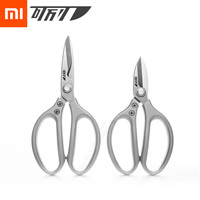 2019 New Xiaomi youpin Liren Living Kitchen Stainless Steel Forge Scissors Sharp Sturdy for Perfect Kitchen Utensil
