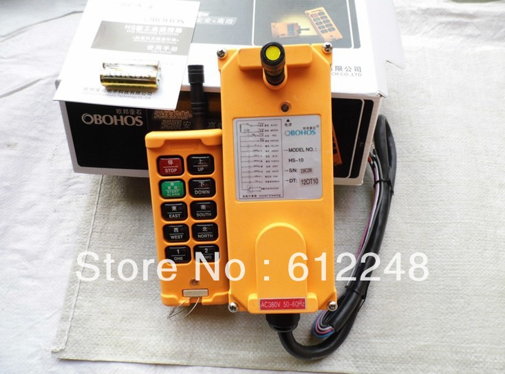 HS 6 Industrial Remoto Control. Crane Transmissor, pingente de chave, radio remote control switch, HS 10, DC 12 V