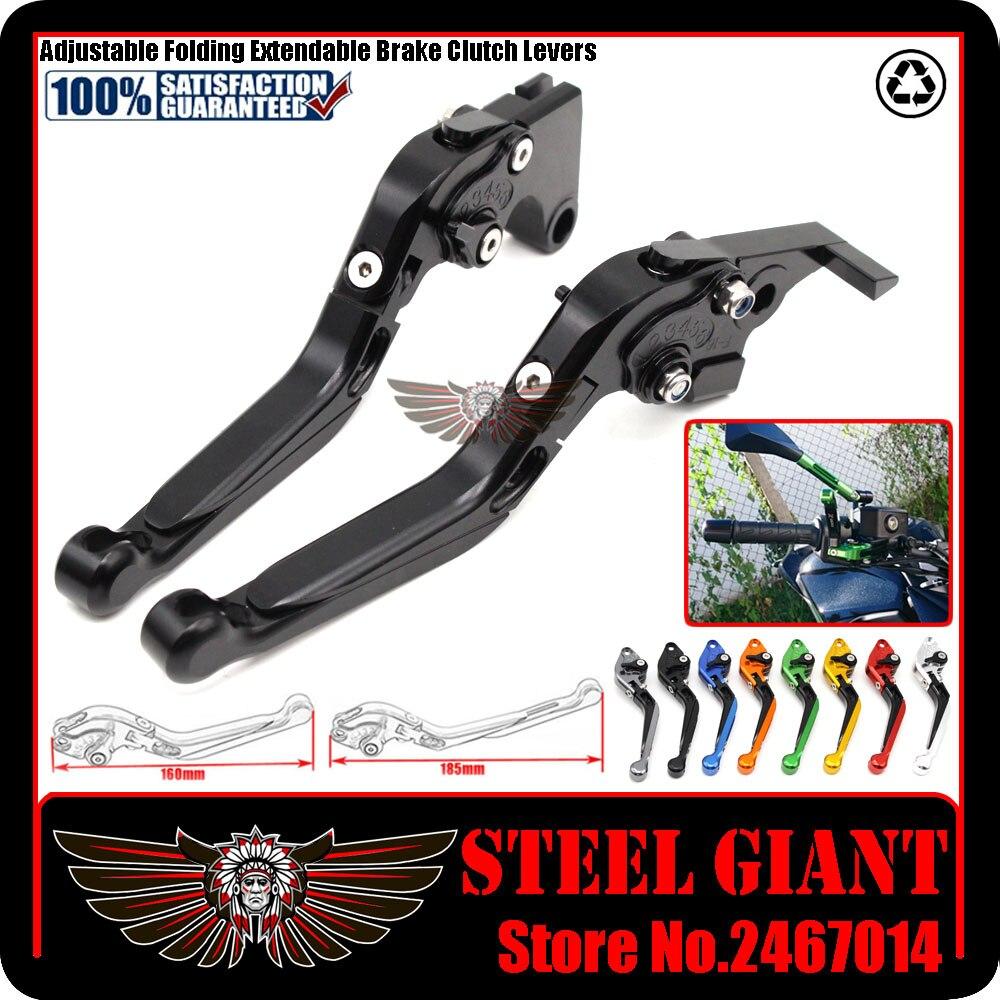 ФОТО Motorcycle CNC Aluminum Folding Motorbike Brake Clutch Levers Set fits For Honda ST1300/ST1300A 2003-2008 2004 2005 2006 2007