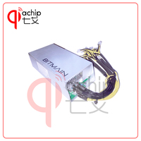 QiaChip Brand New Official Original Bitmain APW3 12V 133A MAX 1600W Suitable For ANTMINER S7 S9
