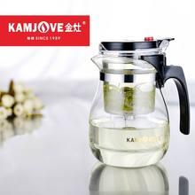 [GRANDNESS] TP-757 Kamjove Art Tea Cup * Mug & Tea Pot 700ml 24oz Elegant cup teapot 700ml glass teapots kamjove teapot