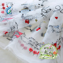 Off White Organza Cartoon Embroidery Fabric for Dress,Organza Curtain Cloth,Apparel Sewing Organza Fabrics,Width150cm