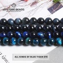 Африканский натуральный голубой камень тигровый глаз 4-14 мм Королевский синий цвет драгоценные камни Ювелирные Изделия Бусы для мужчин браслет ожерелье Изготовление ювелирных изделий