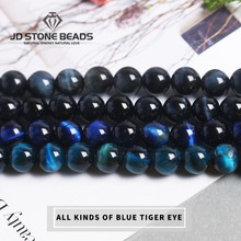 Africa Natural Blue Tiger Eye Stone 4-14mm Royal Blue Color Gemstone Jewelry Beads For Men Bracelet Necklace Jewelry Making 14mm precious natural blue kyanite gems stone cat eye big round crystal beads jewelry powerful stretch men bracelet