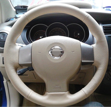 Вручную прошитый Бежевая кожа автомобилей руль обложка для Старый Nissan Tiida Livina Sylphy Примечание