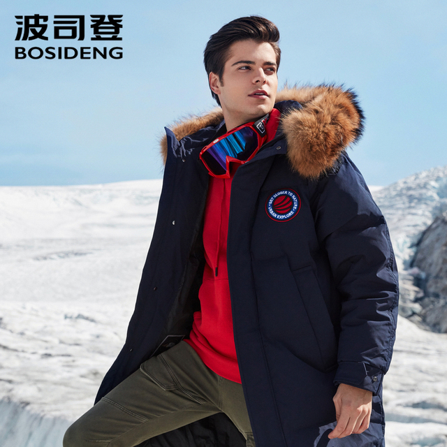 BOSIDENG 2018 суровой зимы утепленная куртка на гусином пуху для мужчин вниз пальто из натурального меха водонепроницаемая ветрозащитная верхняя одежда с капюшоном B80142149