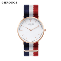 2017 CHRONOS Watches Men Women Casual Quartz Watch Ladies Watches Top Brand Luxury Gold Silver Male