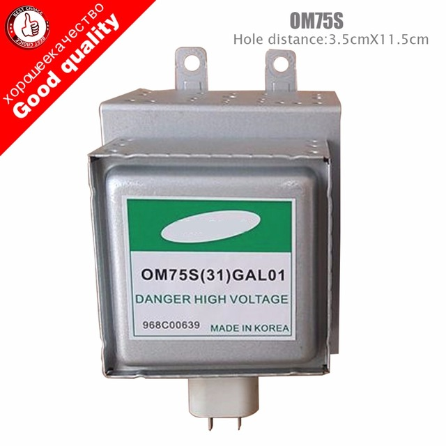 Microwave Oven Parts For Samsung Magnetron Om75s