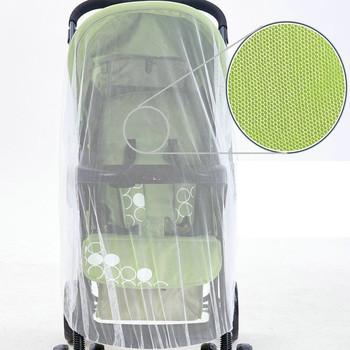 Wózek wózek wózek wózek Mosquito Fly sieć na owady siatki Buggy pokrywa dla dziecka niemowlę uniwersalny wózek wózek wózek pokrywa przezroczysta tanie i dobre opinie Poliester Bawełna Wózek moskitiera Babies Stałe Cover for Baby Infant Universal Pushchair Pram Cover Transparent