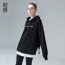 Toyouth Harajuku Hoodies Sweatshirts Women 2019 Fashion Patchwork Letters Embroidery Hooded Tracksuits Female Korean Pullovers(China)