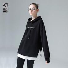 Toyouth bluza z kapturem w stylu Harajuku bluzy damskie 2019 modna, patchworka litery hafty dresy z kapturem damskie koreańskie swetry
