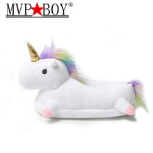 MVP BOY NEW Slippers Winter lovely Home Cartoon Plush Chausson Licorne White Shoes Women Unicorn shoes sky blue pink