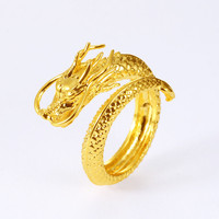 Adjustable Gothic Punk Rock Mystic Flying Chinese Dragon Shenlong Open Ring Men Gold Tone